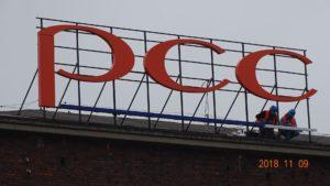 Reklama świetlna – Litery i logo 3D podświetlane LED: PCC